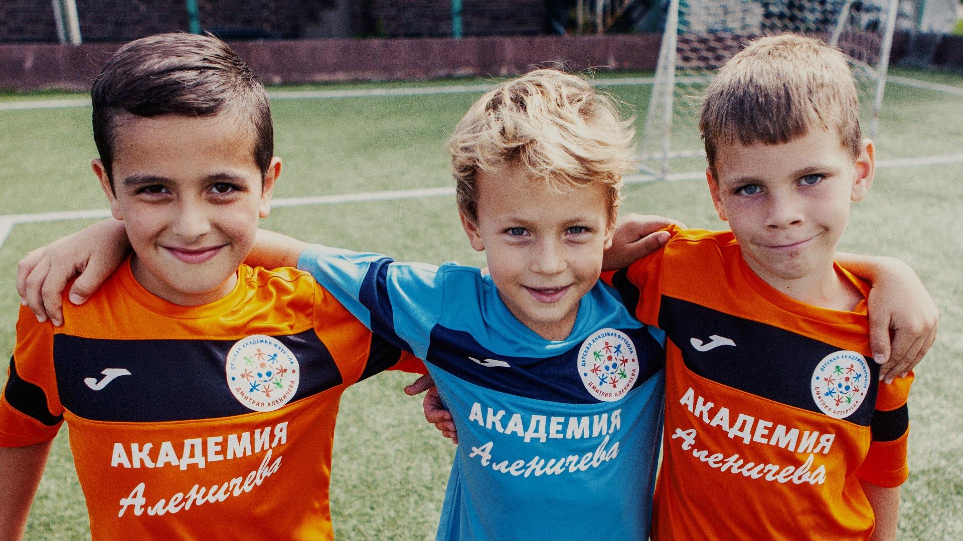футбольная секция Мытищи